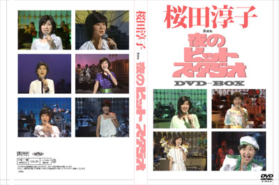 桜田淳子40周年3.JPG