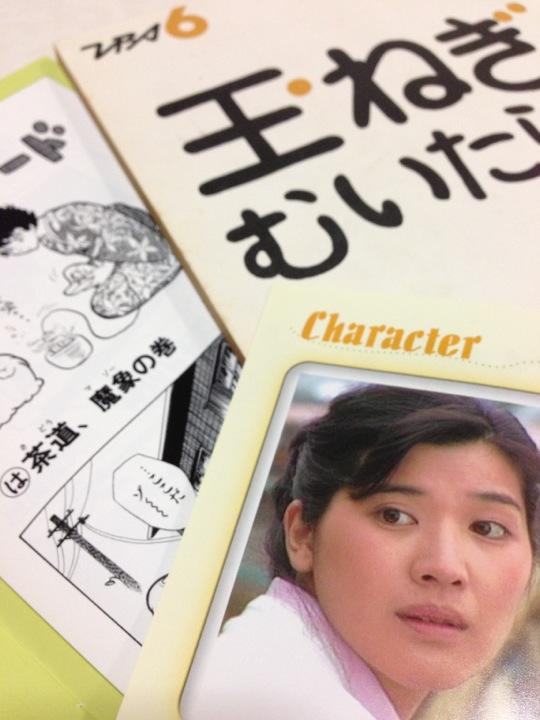 桜田淳子40週年2.JPG