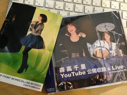 森高千里_横浜ブリッツ.JPG