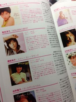 日本の女性アイドル1.JPG