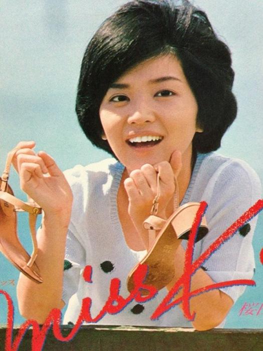 桜田淳子MISS KISS.JPG